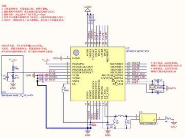 中科蓝讯高端主动降噪芯片BT8892A/BT8896A/BT8892B系列开发软件工具