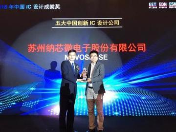 I²C 接口芯片又新增五员大将,纳芯微新品发布