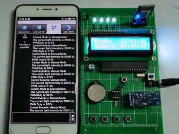 基于wifi控制的51单片机智能照明控制系统设计