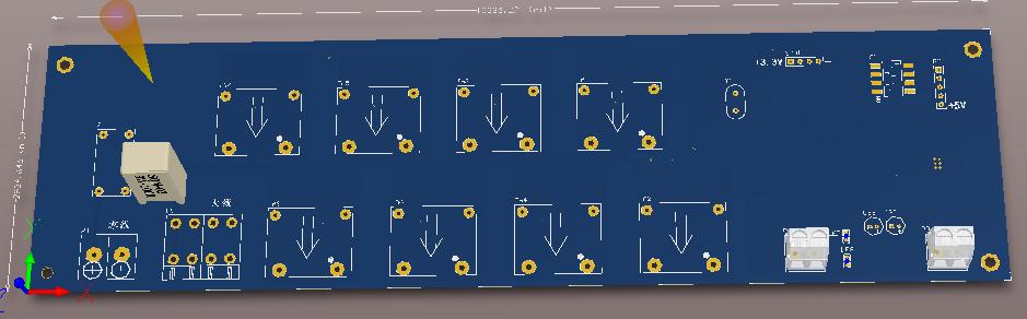 8路交流220電壓 電流 有功功率 電能采集器