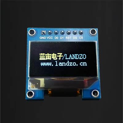 藍宙電子0.96寸OLED顯示屏原理圖