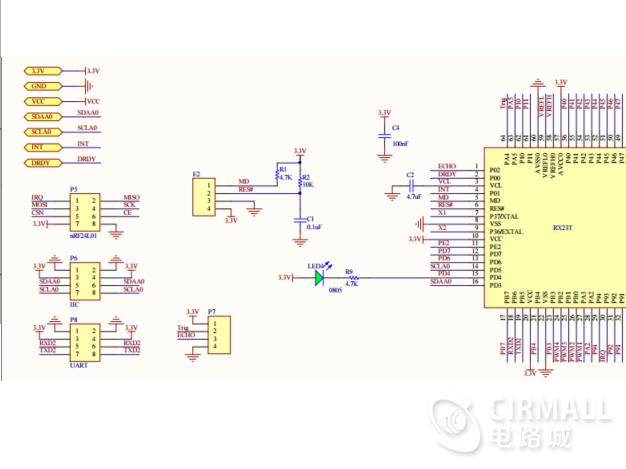 17电赛瑞萨RX23T四旋翼飞控原理图+参考代码