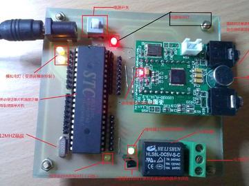 基于LD3320声音识别的开关灯电路设计方案