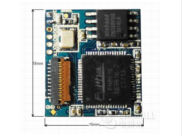 最小的迷你四軸圖傳,WiFi圖傳,FPV圖傳模塊,2.4G圖傳模塊