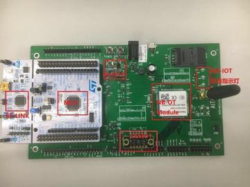 基于Neoway N20 NB-IOT的物联网环境监测方案