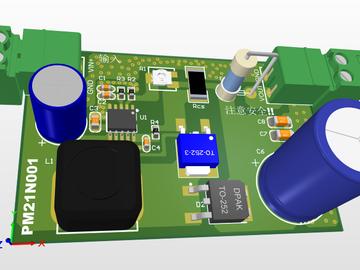 直流宽范围可调升压电源模组(4.5V-32V升压最高80VDC)