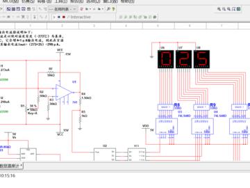 Multisim数电模电仿真实验例程200个合集