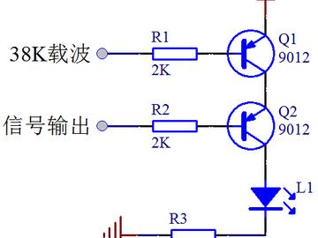 干货:红外遥控通信原理详解