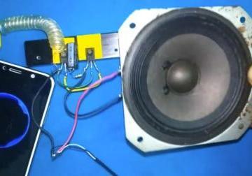 低音升压功率放大器电子电路的完整设计
