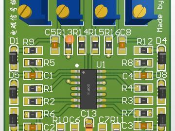 恩智浦智能车电磁运放OPA4377
