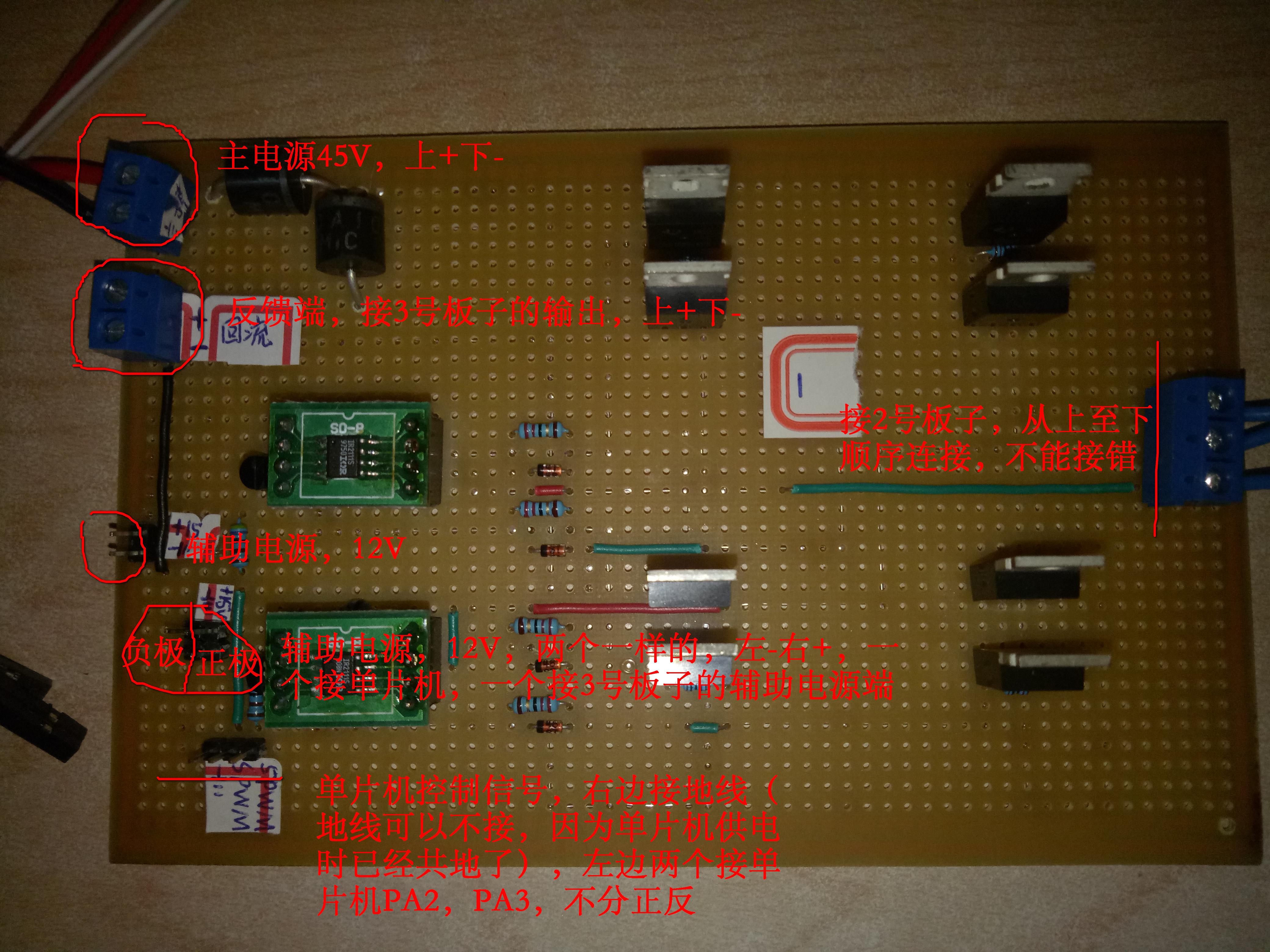 變流器負載試驗中的能量回饋裝置