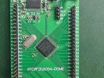 STC8F2K64S4仿真调试板设计方案(原理图+源码)