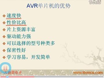 天狼星电子AVR单片机第二课