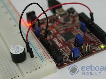 ChipKIT Uno32 教程--第五课:蜂鸣器