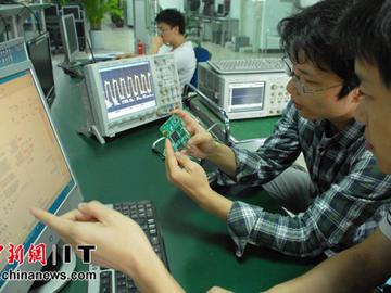 中国首款复合型智能语音芯片研发成功