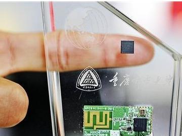 我国研制出全球首款工业物联网芯片