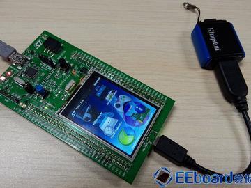将Iphone中的三轴陀螺仪开源——STM32F429I Discovery开发板评测