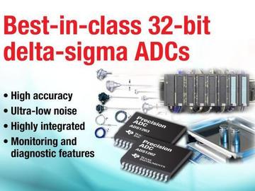 TI发布32位ADC 实现同类产品中最佳性能和特性