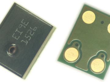 敏芯发布远场拾音用高灵敏度、高信噪比MEMS麦克风