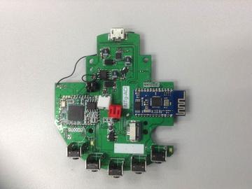 大联大诠鼎集团推出基于CSR 蓝牙技术的智能照明+音响一体解决方案