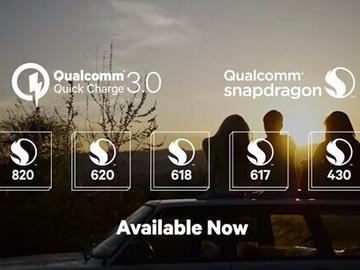 高通宣布下一代快充3.0:充电半小时可达80%