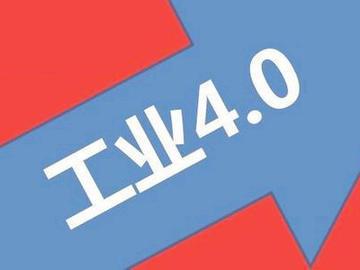 IBM构建智能物联网平台 欲为工业4.0铺路