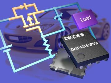 Diodes车用MOSFET为汽车电子控制单元提供 电池反向保护