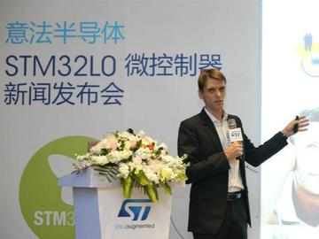 ST最新MCU出史上最低价29美分 否认价格战旨在进军低功耗广域网