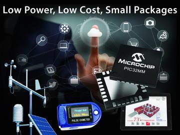 Microchip PIC32系列再添新成员 功耗最低、性价比最高且集成独立于内核的外设