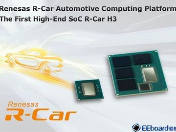 瑞萨电子推出高度自动驾驶解决方案套件
