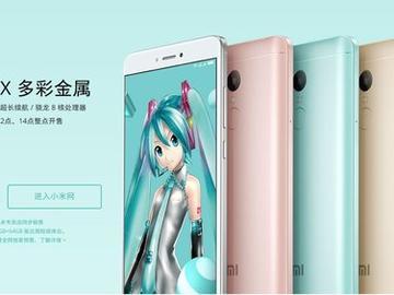红米Note 4X高配版现身小米官网:或配骁龙653芯片