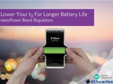 Maxim推出nanoPower boost,助力可穿戴和消费类IoT设计,以最小尺寸获得最长电池寿命