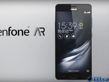 六月份,华硕将推出史上首款同时支持 AR 和 VR 的智能手机