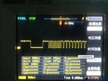 基于GD32F450的红外解码—上位机解决方案