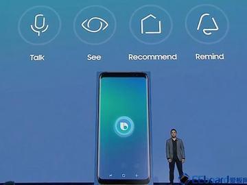 冰箱可以用S8的语音助手Bixby打开,三星真的迈向了智能家居市场?
