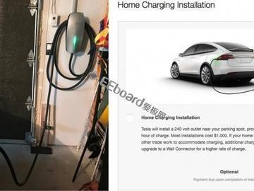从底层根除充电难问题走向规模市场化,特斯拉推出家用充电桩