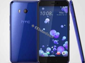 HTC U11将在Android O中解锁蓝牙5.0