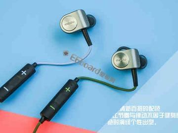 魅族魅蓝将发新款蓝牙耳机EP52,全新设计更美、更小、更轻便