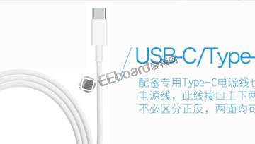 能用苹果29W的电源适配器给iPhone充电吗