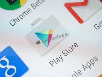 国内部分地区解除封锁,Google Play是否即将重新入华?