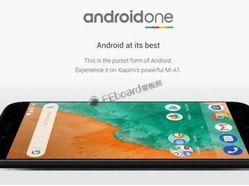 一直在中低端手机市场徘徊的谷歌Android One继小米AI之后,也要进军高端市场