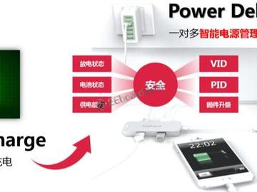 手机快充:标准一统,天下我有,浅析两大PD移动电源解决方案