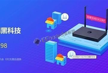 新增的WAN口转发功能,蒲公英异地组网路由器固件升级:旁路模式更完善