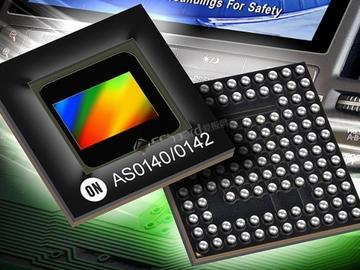 针对汽车成像领域安森美推出将图像传感器与处理功能集成在一个单芯片(SoC)方案,体积缩小30%