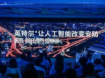 英特尔:人工智能将最先在安防监控行业落地,竟罚款5万元