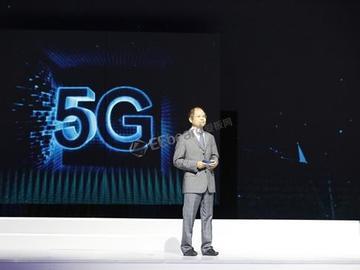 华为轮值CEO徐直军:2019年推出支持5G的麒麟芯片