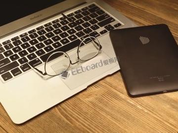 苹果推13寸新MacBook取代MacBook Air