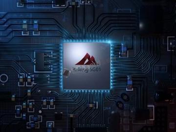 华为全球首发首款3GPP标准的5G商用芯片——巴龙5G01,峰值速度2.3Gbps