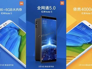 红米Note 5配置揭晓:全网通5.0/4000mAh电池/双卡双待4G