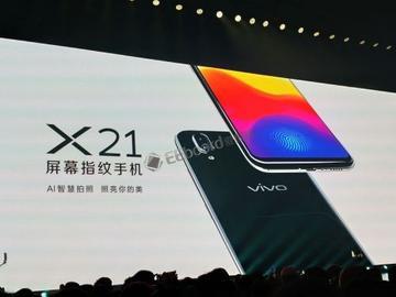 vivo X21全面屏手机发布 黑科技一览无遗